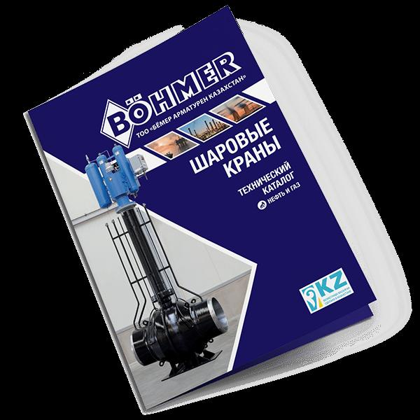 Технический каталог Нефть-Газ