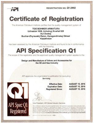 APISpecQ1
